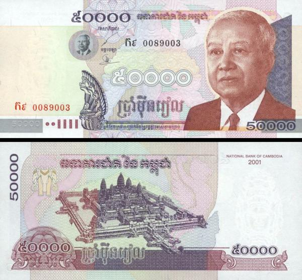 50 000 Rielov Kambodža 2001, P57a