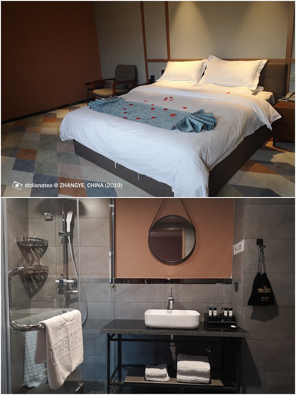 2019 China Zhangye Hotel