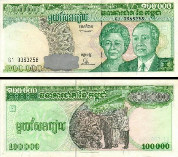 100 000 Rielov Kambodža 1995, P50a