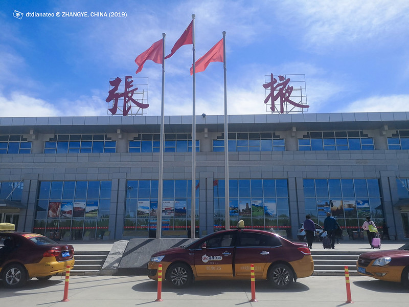 2019 China Zhangye Airport 01