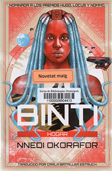 Nnedi Okorafor, Binti Hogar