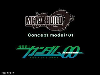 超人氣合金系列『METAL BUILD』發表新作預告,《機動戰士鋼彈00》完全新規造型機體即將公開!