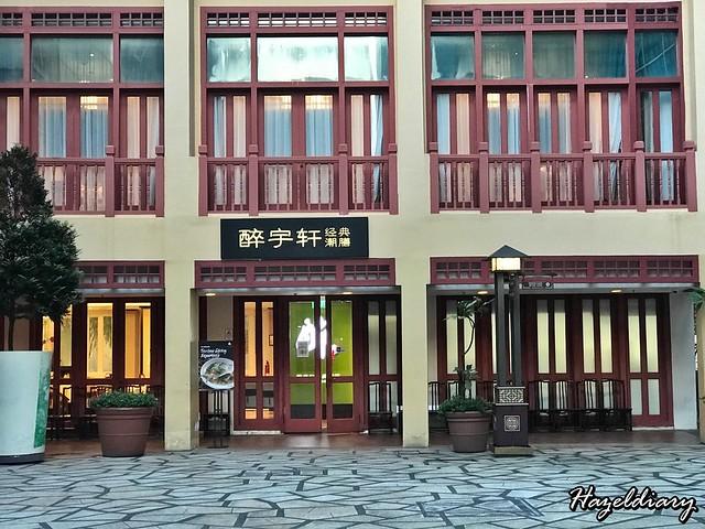 Zui Yu Xuan Teochew Cuisine -Telok Ayer