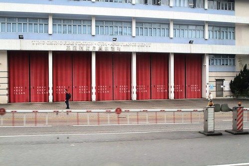 Folding doors at the Tung Chung Fire Station cum Ambulance Depot