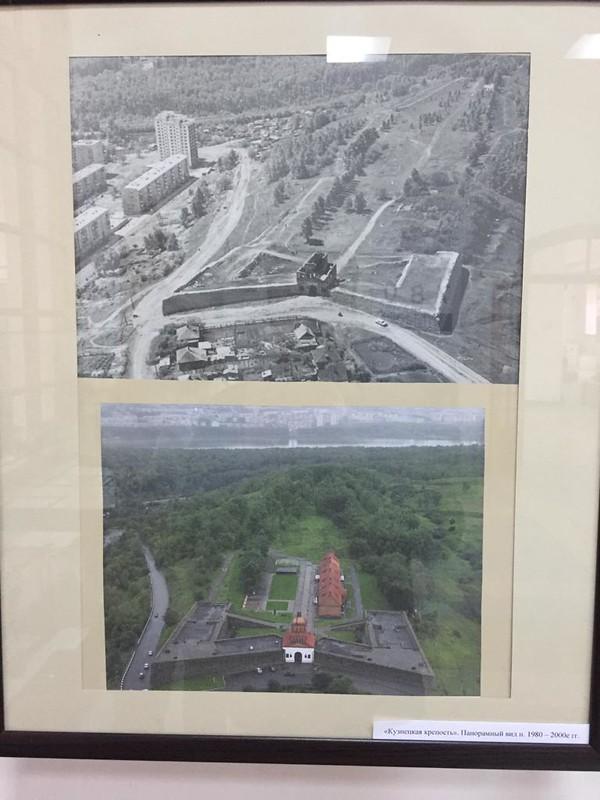 Кузнецкая крепость - До и после реконструкции