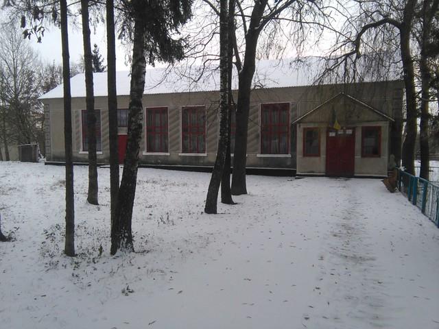 Завадинецька публічна сільська бібліотека