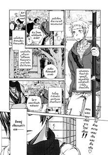 Hatsu Date First Date