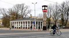 Riga: Laima clock