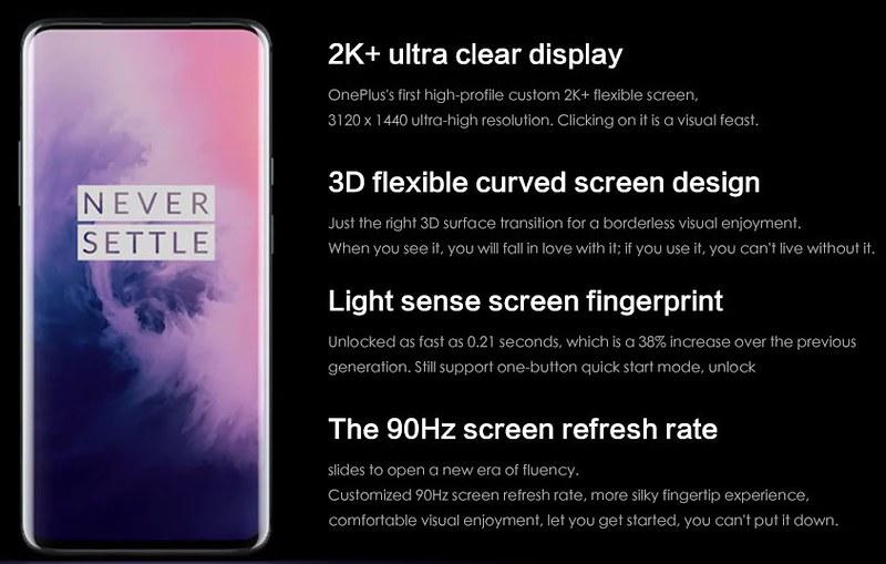 OnePlus 7 Pro 特徴 (3)