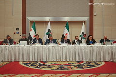 اجتماع الهيئة العامة ٤٥