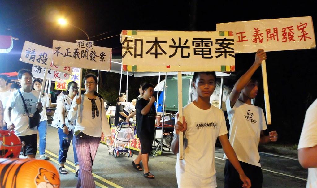 投票前一晚,部落青年在街道巷弄間遊街,希望說服部落族人投下反對票。攝影:陳文姿