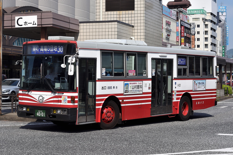 hiroshima_885