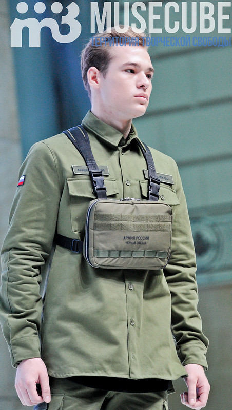 BlackStar_RussianArmy_i.evlakhov@mail.ru-33