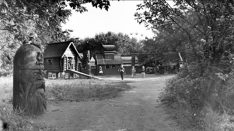 Славгород, парк культуры