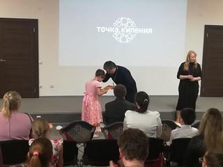 29.05.2019 | Вручение архиерейских стипендий