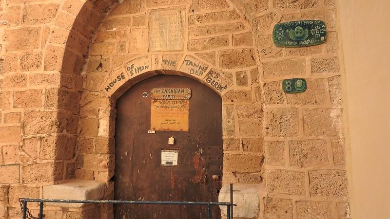 Дом Симона в Яффо