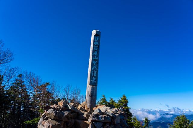 甲武信ヶ岳登頂