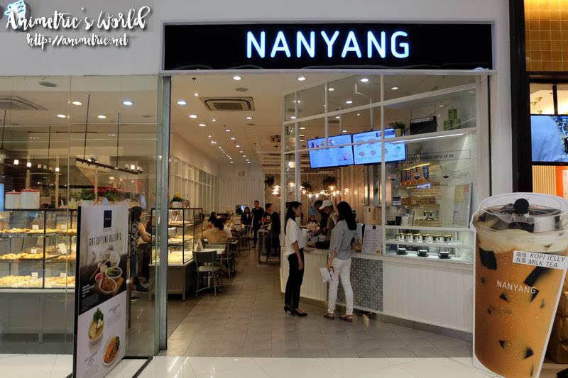 Nanyang SM Aura