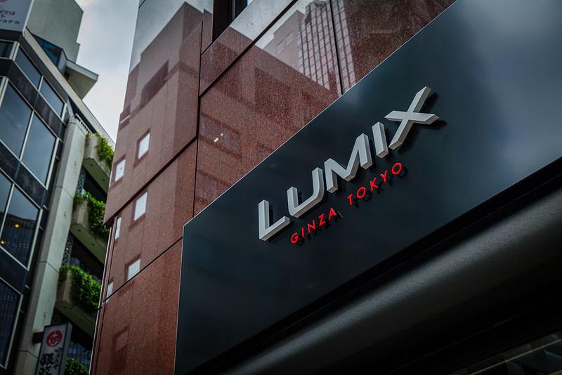 LUMIX GINZA TOKYO
