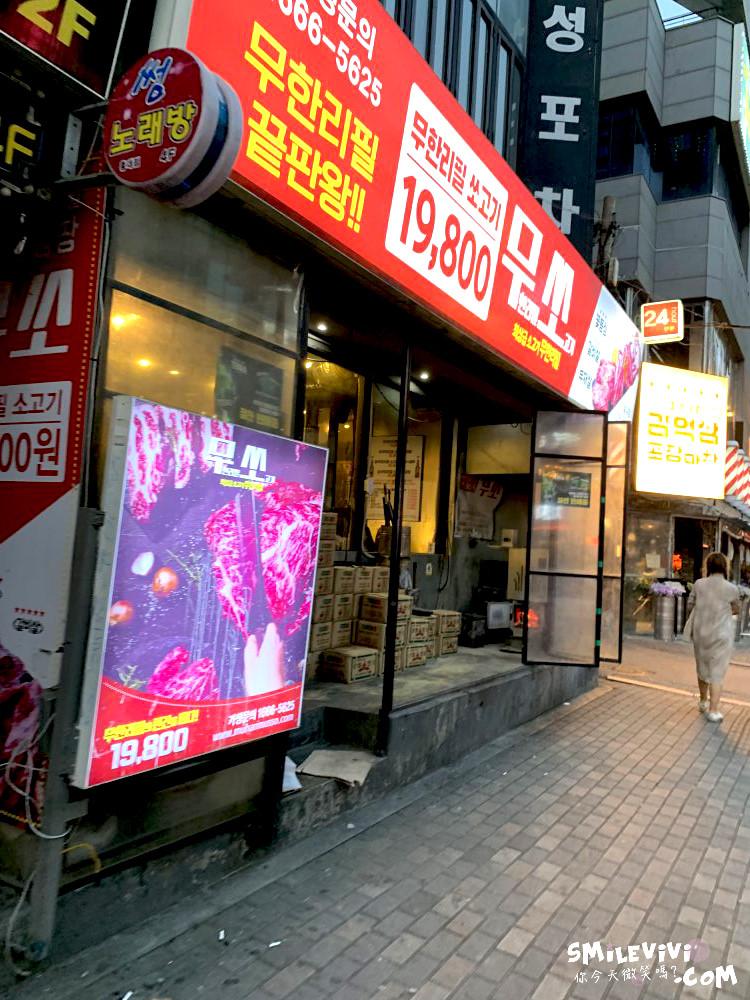 食記∥韓國烤肉吃到飽!!首爾弘大(홍대)24小時自助牛肉吃到飽Musso弘大店(무쏘 홍대점)