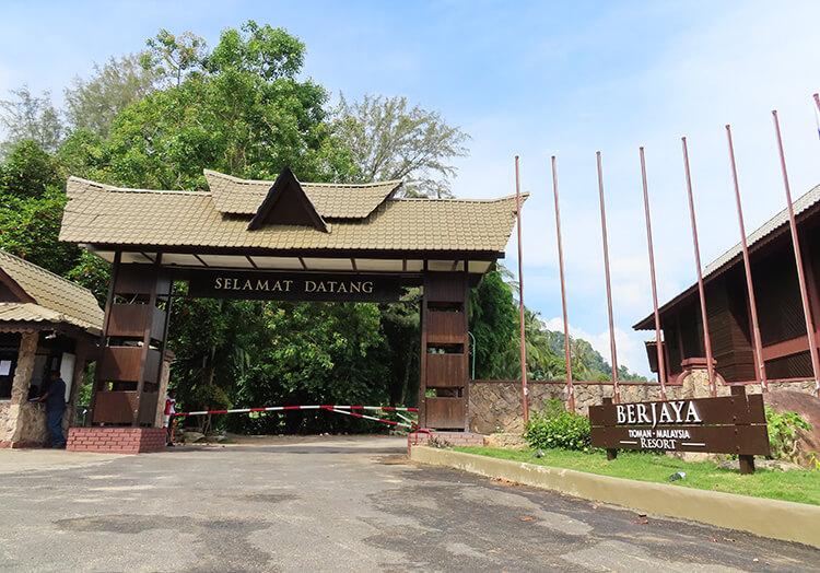 Berjaya Tioman Hotels & Resorts