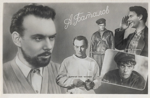 Aleksey Batalov