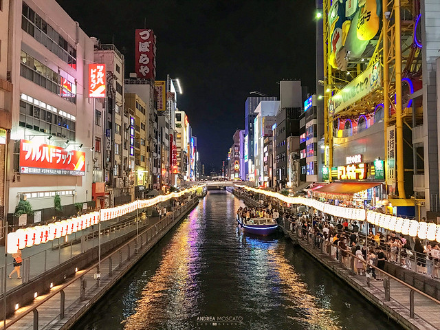 Dōtonbori River Walk - Osaka (Japan)