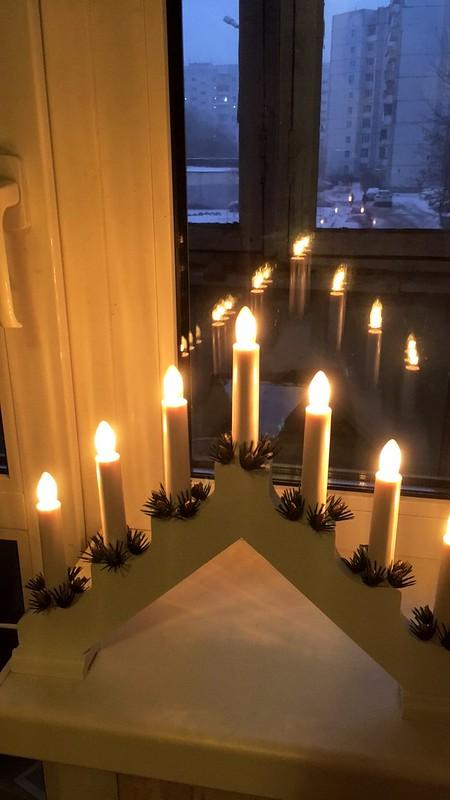 Рига рождественский светильник