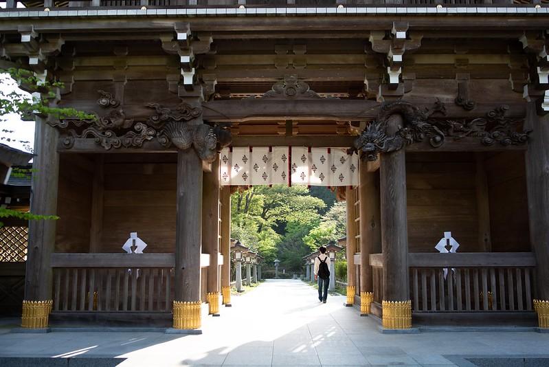 Hamamatsu Trip
