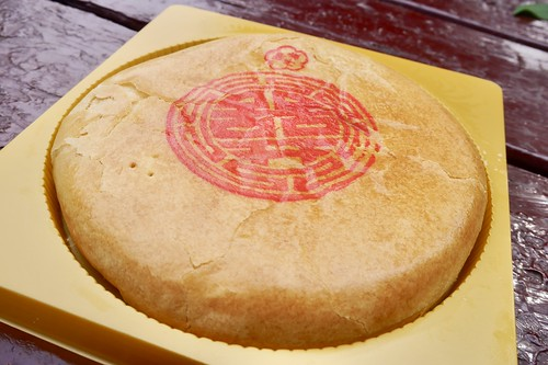 20100601 陳允寶泉喜餅開箱