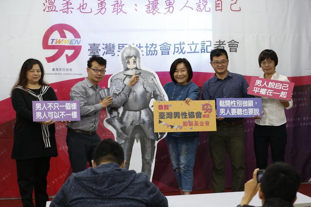 2018.11.29 勵馨舉辦男性協會成立