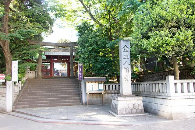 konnouhachimangu_007