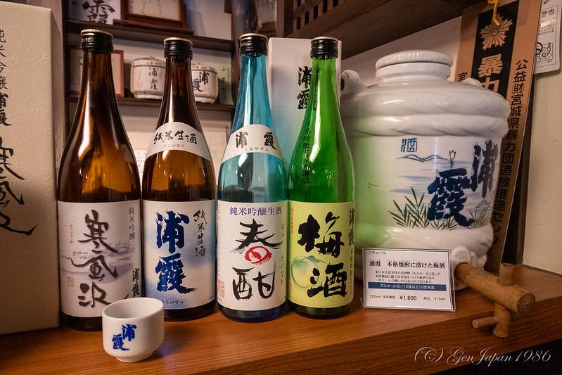 浦霞 酒ギャラリー