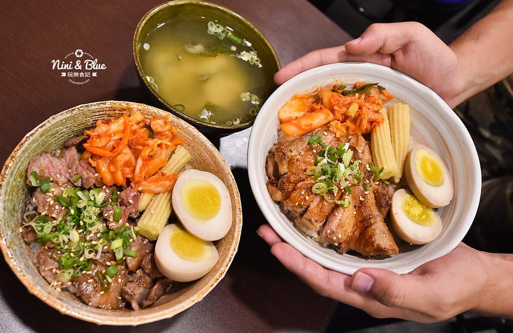 草屯美食小吃 丼幻 丼飯06