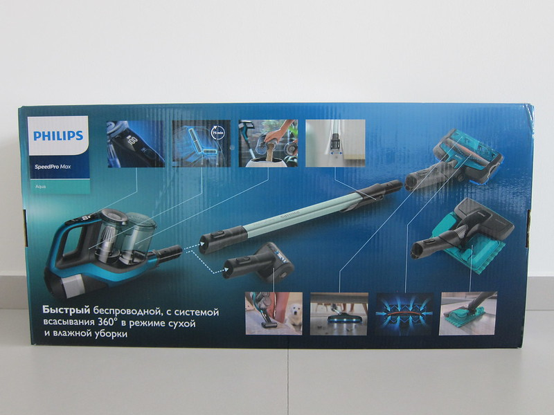 Philips SpeedPro Max Aqua - Box Front