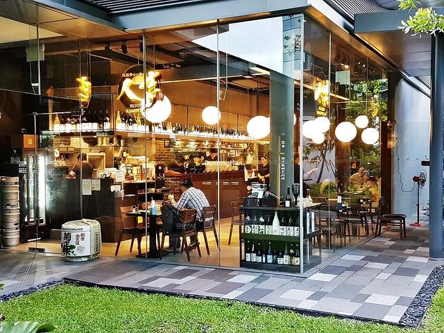 Hitoyoshi Ramen & Grill Exterior