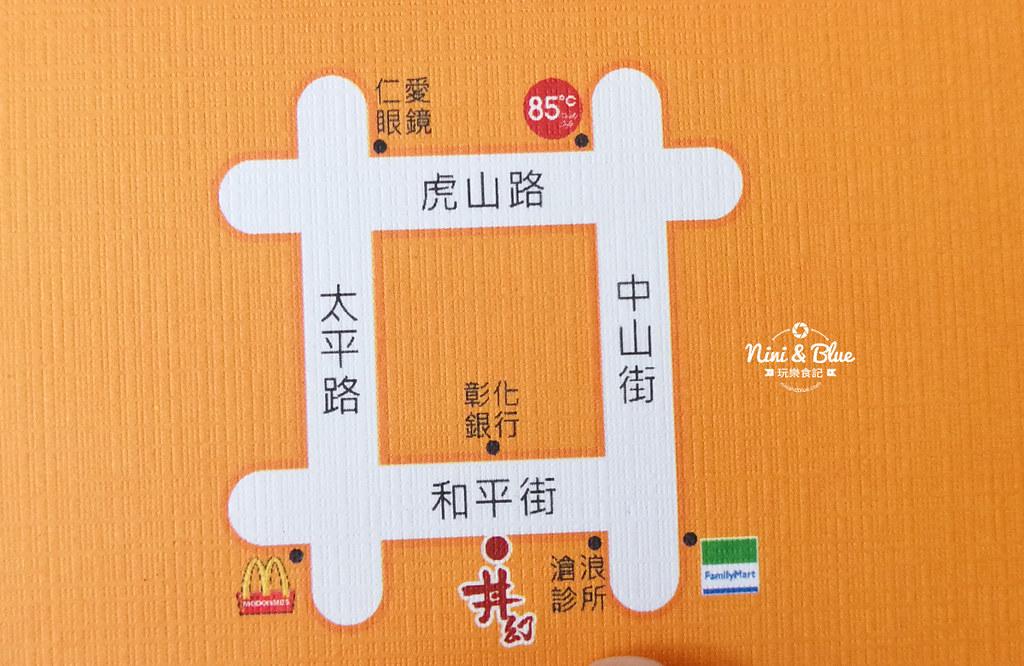 草屯美食小吃 丼幻 丼飯18