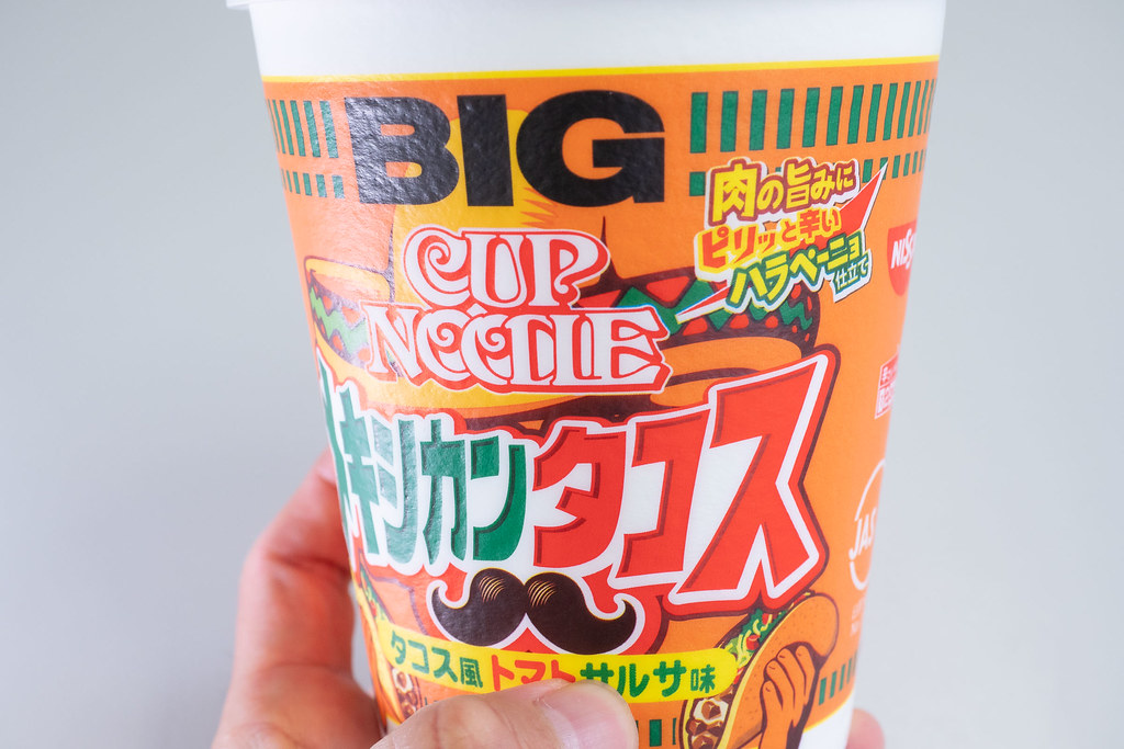 cupnoodle_tacos-3