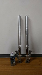 GSX-R1100WS Front Forks