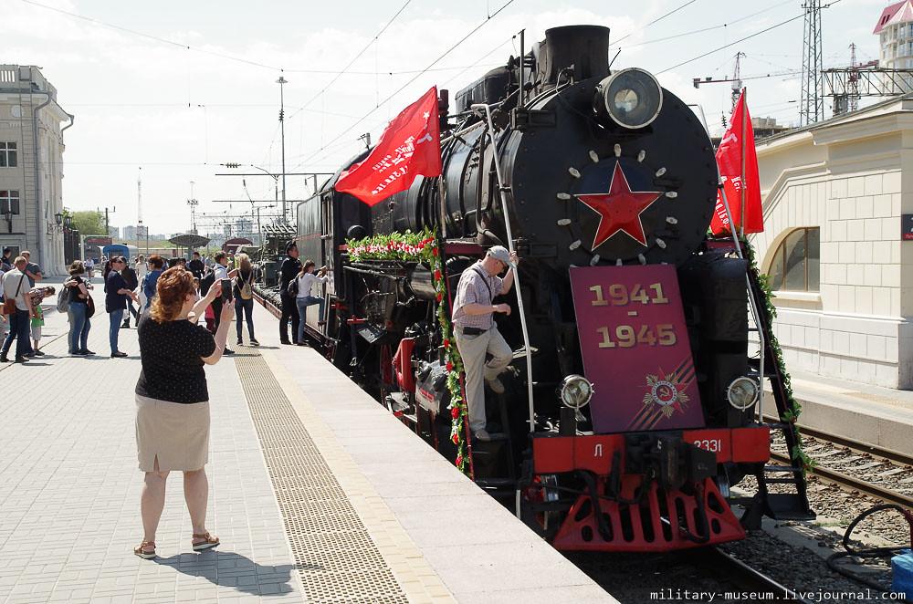 Эшелон Победы на вокзале в Волгограде -45