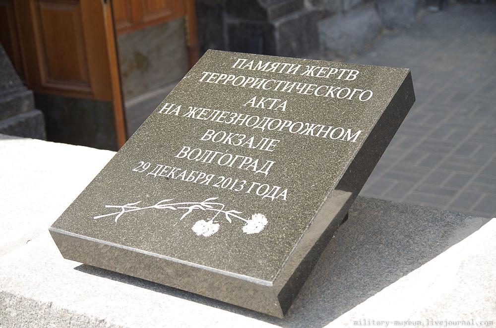 Эшелон Победы на вокзале в Волгограде -21