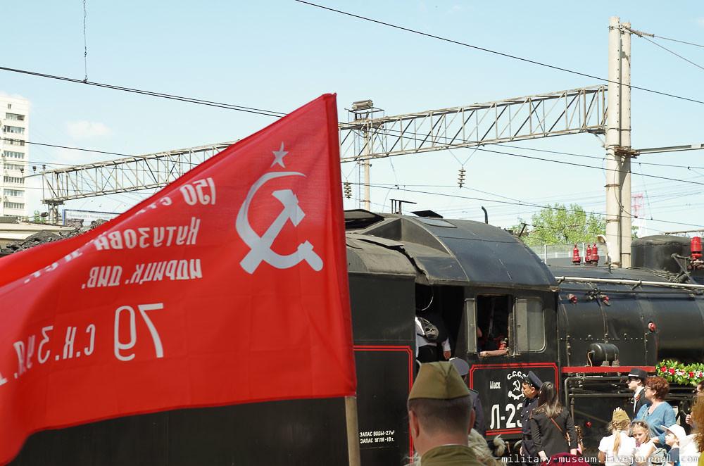 Эшелон Победы на вокзале в Волгограде -47