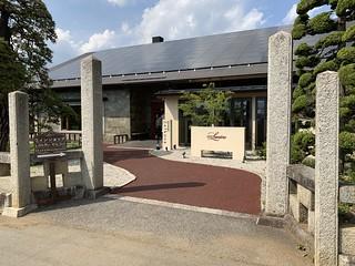 ルミエール - TRAIN SUITE SHIKI-SHIMA, 四季島