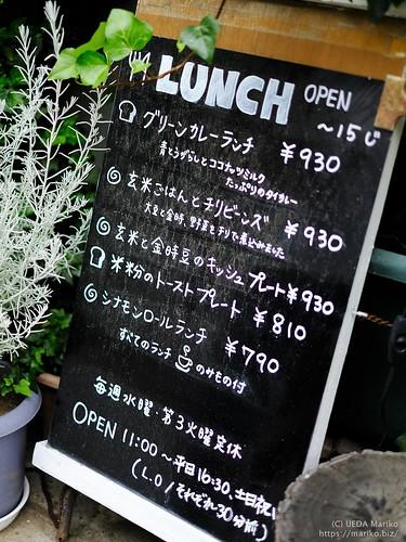 シナモンカフェ熊谷 20190528-DSCT4358 (2)