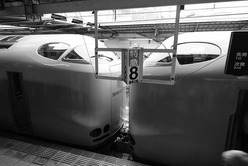 02-06-2019 'Sunrise Izumo' at Okayama Station (3)
