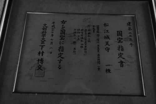 02-06-2019 Matsue, Shimane pref (19)
