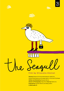 Maria Zaikina, poster for The Seagull movie by Elizaveta Kleinot