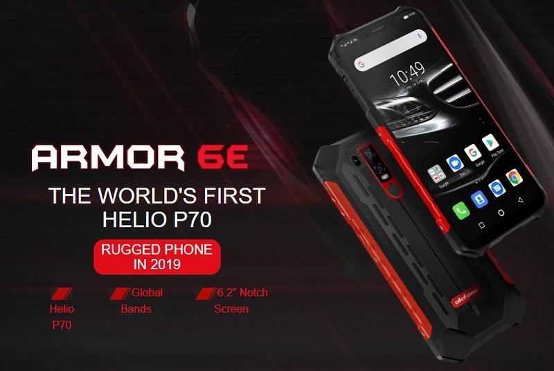 Ulefone Armor 6E 特徴 (1)