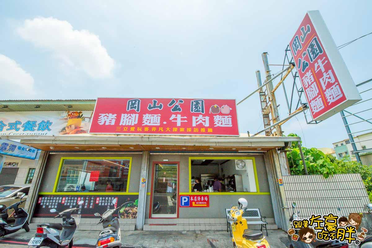 岡山豬腳牛肉麵豬腳麵(大社店)-21