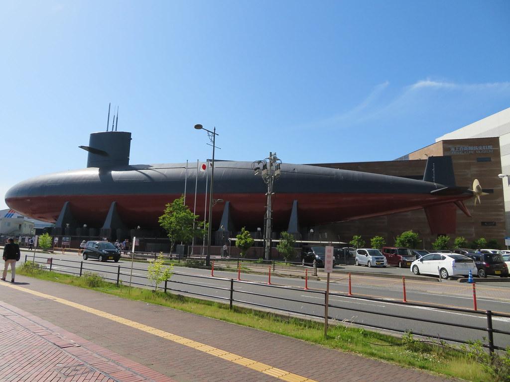 海上自衛隊呉史料館 てつのくじら館 Niconico0 Flickr
